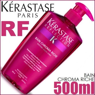 KERASTASE BAIN CHROMA RICHE 500ML SALE