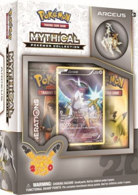 Pokemon 20th Anniversary Tin box 07: Arceus